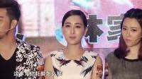 王菲发声明否认涉毒 《变4》上映广告违约不断 140708