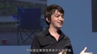 贾瑞德:把中国游戏出口海外的美国人