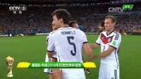 [哨声]裁判吹响比赛结束哨音 德国队获得世界杯冠军 140714