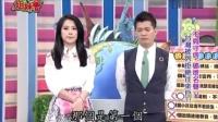 """WTO网络谣言追追追 啥 台湾人的""""第三只手"""""""