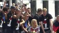Atemlos Durch Die Nacht 世界杯夺冠回国庆祝现场版