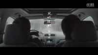 """朴树《后会无期》新歌MV""""平凡之路"""""""