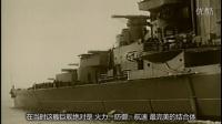 【军武次位面Lite】09:战列巡洋舰