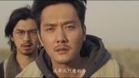 韩寒《后会无期》曝终极预告 演员齐变金句王