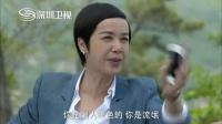 《爱情最美丽》04集预告片