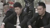 谢文东第二季10集