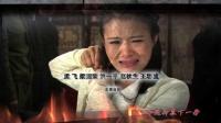 谢文东第二季08集