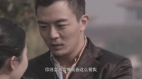 谢文东第二季07集