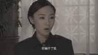 谢文东第二季14集