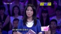 """二十年后我想再见一次""""刘德华"""" 140724"""