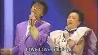 Love With 现场版
