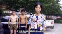 麻辣隔壁·叁 第06集(本季·终)