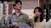Section TV 演艺通信 140803