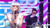 とよす☆ルシフェリン Music Station现场版