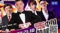 真人秀:中国综艺的被迫转型
