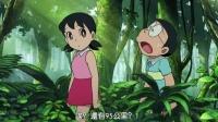 哆啦A梦 2014剧场版