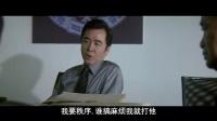 香港电影漫谈15:漫谈杜琪峰 《黑社会》的江湖浮世绘