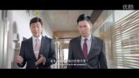 《临时同居》普通话版终极预告片  张学友姜武戏份首曝光