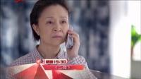 《二胎》26-28集预告片