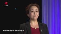 【CC讲坛】刘红:月球生活105天