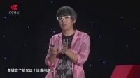 【CC讲坛】黄小山:垃圾的高大尚