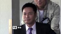 《忠奸人》25集预告片
