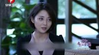 《假如幸福来临》34-35集预告片