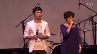 [北京]摇滚乐队搭救12岁女孩 爱心接力彰显人间温暖