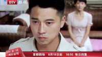 《东江英雄刘黑仔》预告片3