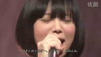 Halfway Music Japan现场版