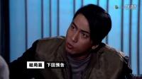 《忠奸人》27集预告片