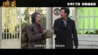 《暗杀》曝制作特辑 全智贤上海变身爱国杀手