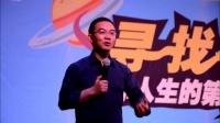 郎永淳被曝从央视辞职 正式告别传媒行业 150902