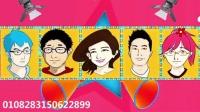 陈匡怡演《我的灵界男友》爆红 黏人精变身干练女主管 150903
