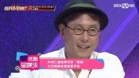 """孙佳仁遭选秀节目""""嫁祸"""" 社交网络发炮后获平反 150905"""