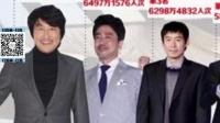 韩国演员票房号召力榜单出炉 宋康昊全智贤位居第一 150906