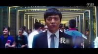 """王紫逸 郎月婷《华丽上班族》情歌MV""""爱上被你爱上的自己"""""""