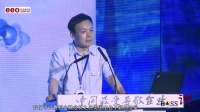 BOSS说:陆金所副董事长杨晓军:传统金融机构成本高昂