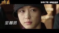 《暗杀》中国版终极预告 全智贤秒变最强狙击手