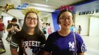 韩国跑男嘉年华 周一情侣甜蜜亲吻 上海站