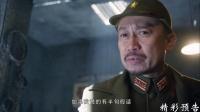 《铁在烧》44集预告片