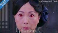 《仙剑客栈 第一季》28集预告片