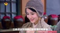 广式妹纸223期 《云中歌》小小特工队 智斗大BOSS