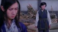 《仙剑客栈》第28集李大娘遭邪灵附体 逍遥尽全力护客栈