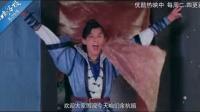 《仙剑客栈 第一季》29集预告片