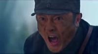 《百团大战》30秒预告片