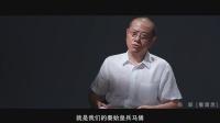 陈丹青第十五画:巨人的战役