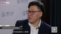 BOSS说:腾讯副总裁郑香霖:中国在移动端的营销水平已超国外