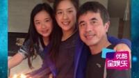 八卦:陈冲和二婚老公恩爱合照曝光 甜蜜手拉手