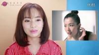 【化妆师MK】三种眉形的画法